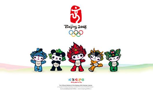 北京奥运会塑料袋供应商