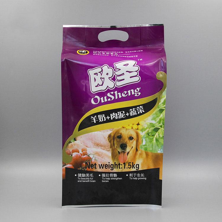 宠物食品袋定制