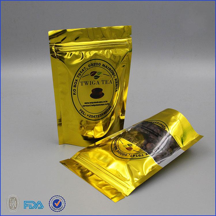 咖啡豆彩印包装袋