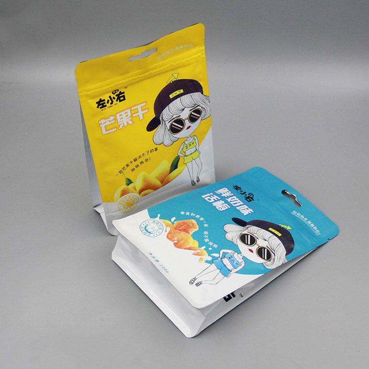 高档零食包装袋