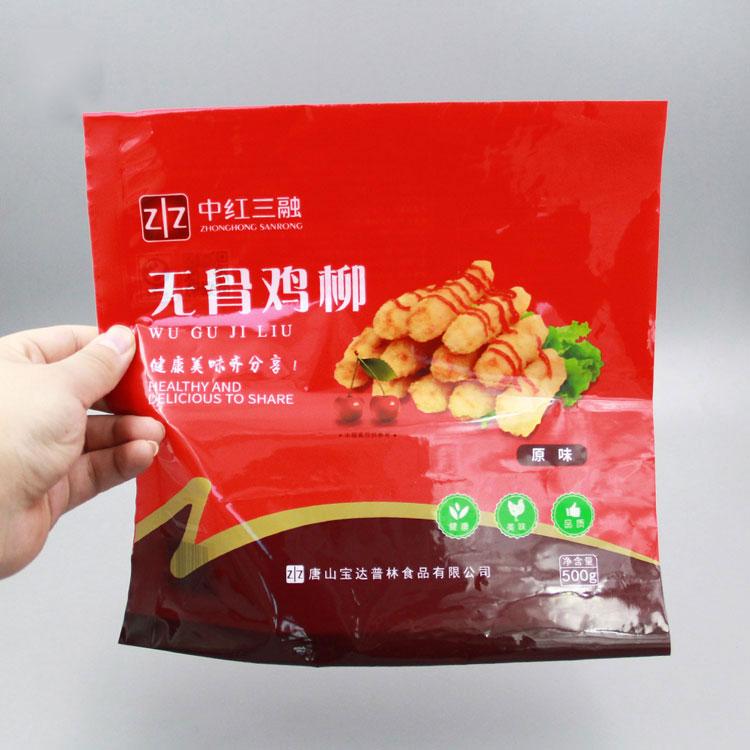 鸡柳食品袋