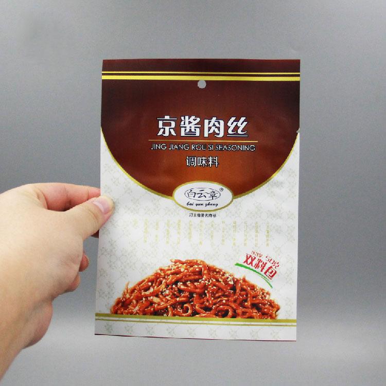 京酱肉丝包装袋