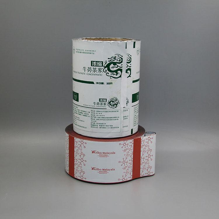 牛蒡茶浆卷膜