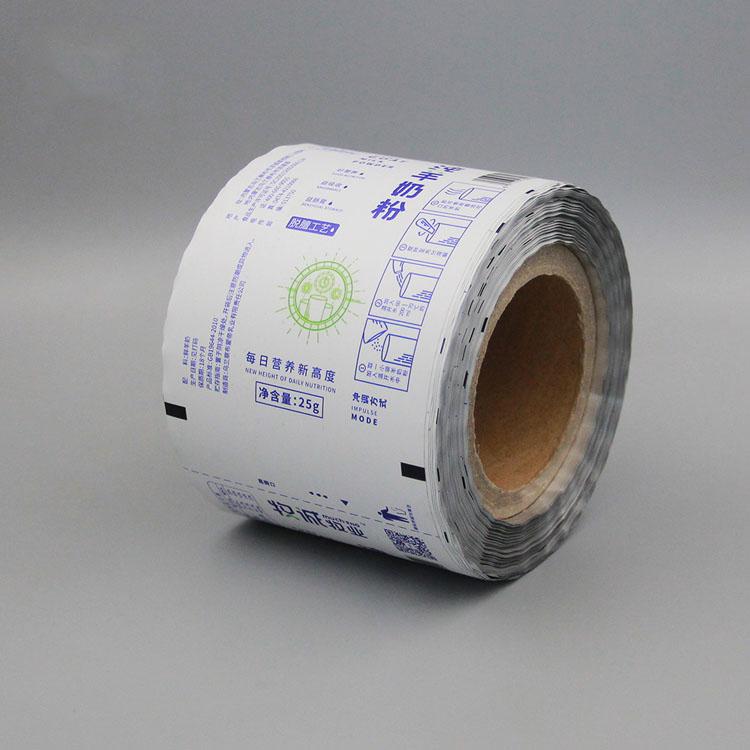 羊奶粉包装卷膜