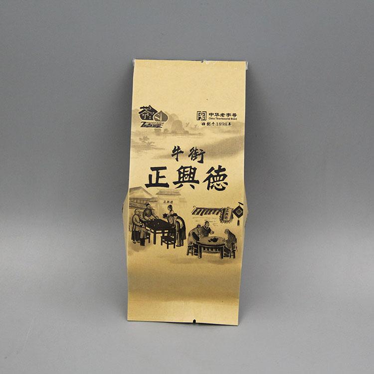 牛皮纸复合铝 正兴德茶